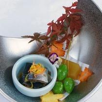 秋のコース 旬の前菜