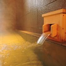 姫川温泉「なごみの湯」