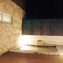 外湯 姫川温泉 なごみの湯