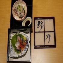 ◆夕食バイキング 前菜盛◆
