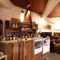 *【施設/Bar】夕食後はこちらでお過ごし下さい。ビリヤード台も設置されています。