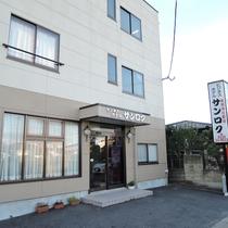 【外観】素泊まり専門の当ホテル。お食事は、周辺にたくさんある飲食店をご利用ください!