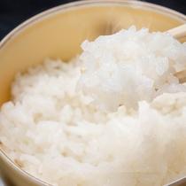 *【食事】お米はこだわりの無農薬米「極」を使用。ホクホクご飯で食が進みます。