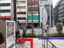 ⑥駅からのアクセス