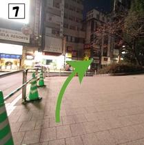 ⑦上野公園前を右手に進む
