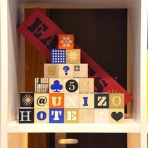 Alphabet Factory Blocks (13F レディースラウンジ内)