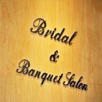 *結婚式のご相談もお気軽にお問合せください!