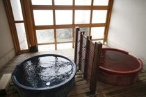陶器の露天風呂2