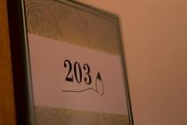 【203】スタンダードルーム