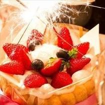 サプライズケーキ一例
