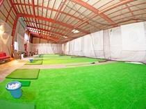 【アミューズメント施設/宿泊者無料】ゴルフルームで体を動かしてリフレッシュ