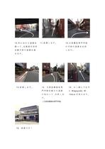 札幌駅からの道順2