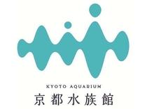 京都水族館②