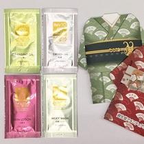◆レディースプラン 資生堂アメニティセット(メイク落とし、洗顔、化粧水、乳液)