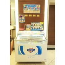 アイスクリーム販売(BLUE SEAL)