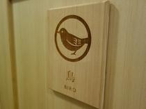 鳥-BIRD- 玄関の扉イメージ