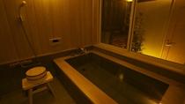 鳥-BIRD- 1階 檜をふんだんに使ったお風呂