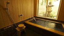 花-FLOWER- 1階 檜をふんだんに使ったお風呂