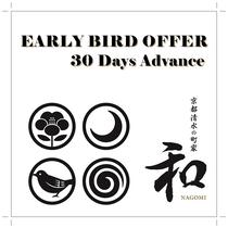 早割30プラン | Early bird offer / 30 Days Advance