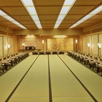 ■【館内】大宴会場