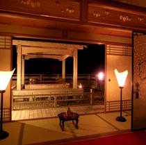 ■【露天風呂付客室】 古金藍
