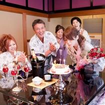■【その他】誕生日