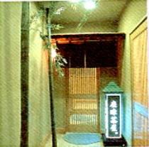 唐津茶屋玄関