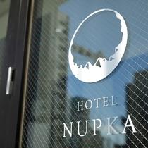 ヌプカは、アイヌ語で「原野」の意味。ホテルのロゴは日高山脈と十勝平野をモチーフにしています。