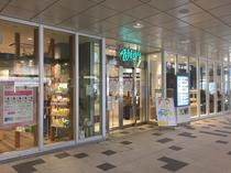 【Wing川崎】京急川崎駅改札出て直ぐ左の入口または奥のエレベーターにて3Fフロントまでお越しくださ