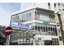 【外観】京急川崎駅ビル「Wing川崎」3F~12Fがホテルになります。