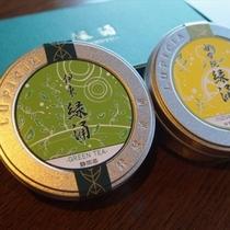 緑涌オリジナル茶ができました