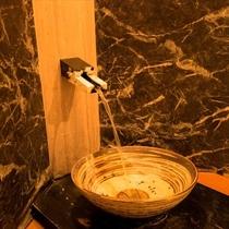 伊東温泉でも珍しい、飲泉処が伊東小涌園 本館 大浴場前にあります