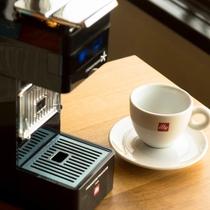 illyのコーヒーマシンでいつでも美味しいコーヒーが頂けます