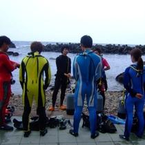 ダイビングスクール