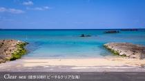 徒歩30秒!! ビーチとクリアな海がすぐそこに!