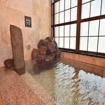 天然温泉 天都の湯