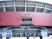 【マツダスタジアム】2009年にオープンした新しい市民球場です♪
