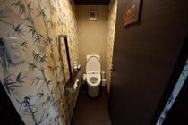 【1F共用トイレ】