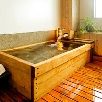 ● 貸切風呂