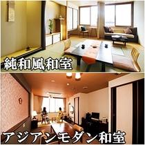 ■2005年リニューアル客室