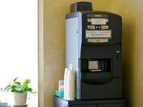【館内】コーヒーサーバー 〜2種類のコーヒー無料サービス(ロビーにて)〜