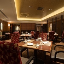 【レストラン&ダイニング】中国料理「翠亨園」