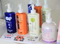 展望風呂(化粧品)
