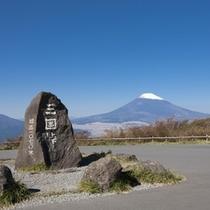 芦ノ湖スカイライン 01