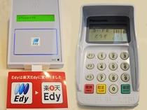 【フロント】クレジットカードの他にEdyでのお支払いも可能です。