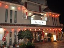 【周辺】ホテルの隣の沖縄料理店です。三線ライブも楽しめます。