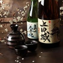 日本料理『やまぼうし』では信州長野や上州群馬の日本酒をご用意