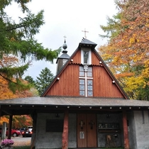 【観光スポット・旧軽井沢】 軽井沢聖パウロカトリック教会
