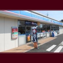 ローソン伊勢崎下植木町店