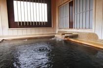 新館露天風呂
